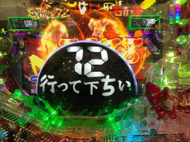 f:id:circle_bukatsudo:20170322184020j:plain