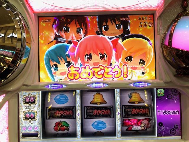 f:id:circle_bukatsudo:20171207132422j:plain