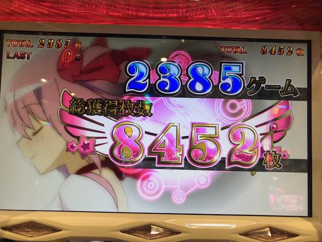 f:id:circle_bukatsudo:20171207135022j:plain