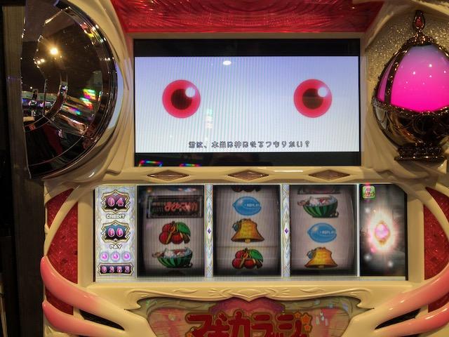 f:id:circle_bukatsudo:20180208163756j:plain