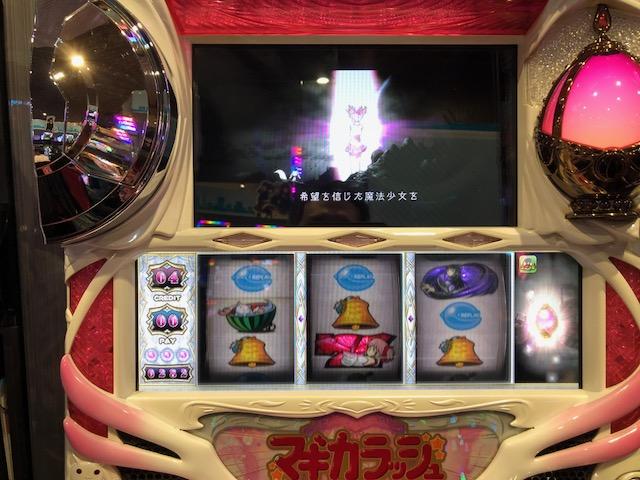 f:id:circle_bukatsudo:20180208163810j:plain