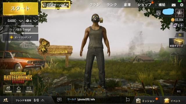 f:id:circle_bukatsudo:20180601132434j:plain