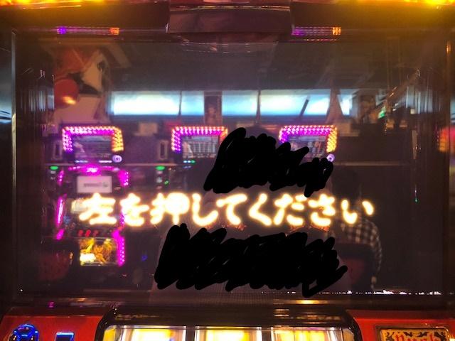 f:id:circle_bukatsudo:20180604112031j:plain