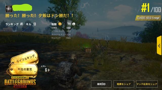 f:id:circle_bukatsudo:20180708132551j:plain