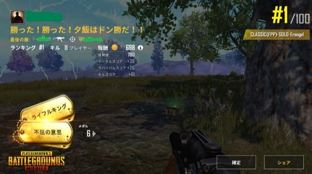 f:id:circle_bukatsudo:20180708134053j:plain
