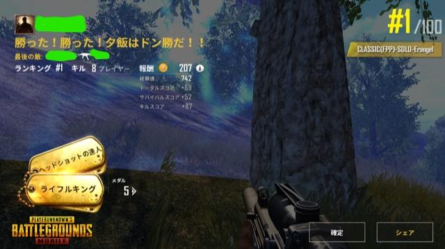 f:id:circle_bukatsudo:20180802134445j:plain