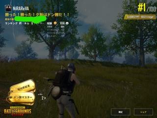 f:id:circle_bukatsudo:20180905135712j:plain