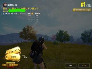 f:id:circle_bukatsudo:20180905135915j:plain