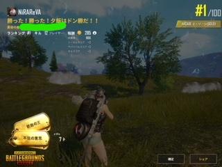 f:id:circle_bukatsudo:20180905140312j:plain