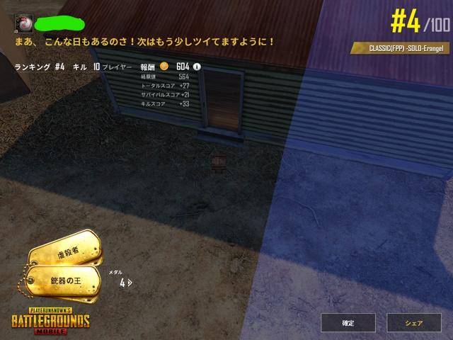 f:id:circle_bukatsudo:20181005113122j:plain