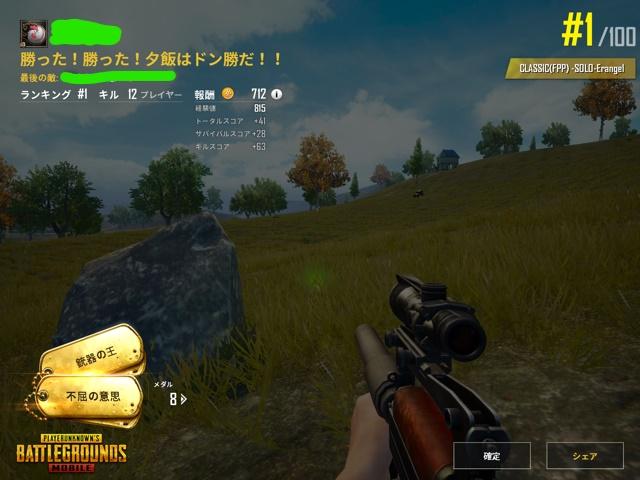 f:id:circle_bukatsudo:20181005113252j:plain