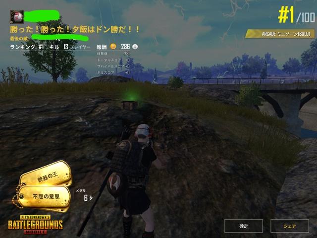f:id:circle_bukatsudo:20181005113506j:plain