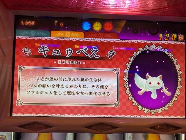 f:id:circle_bukatsudo:20181005120431j:plain
