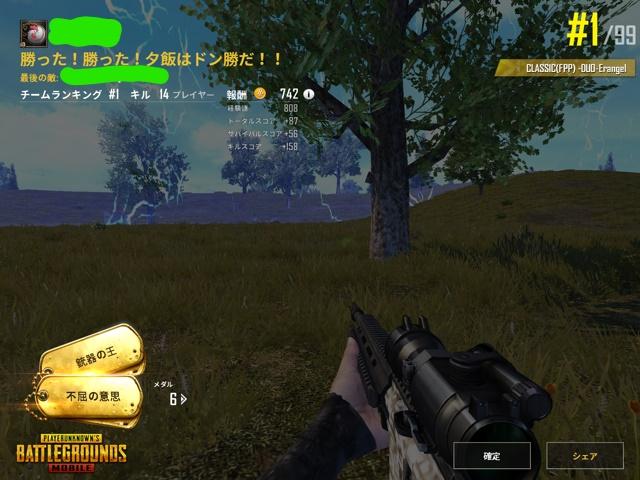 f:id:circle_bukatsudo:20181105113805j:plain