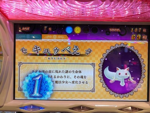 f:id:circle_bukatsudo:20181107143733j:plain