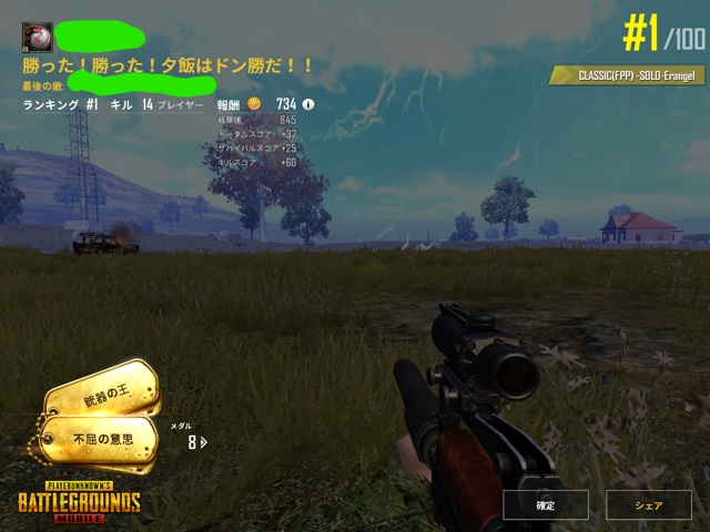 f:id:circle_bukatsudo:20181210122915j:plain