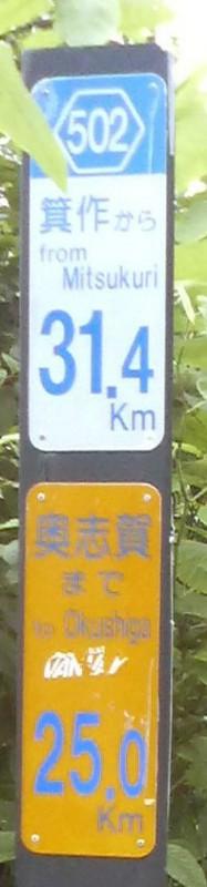 20100723113000