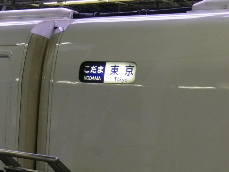 20111023154512