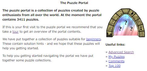 f:id:citizen_puzzle:20181204214620p:plain