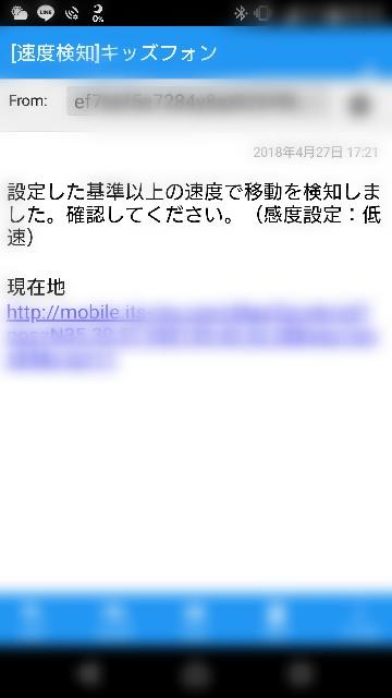 f:id:citronbiscuit:20180428202156j:image