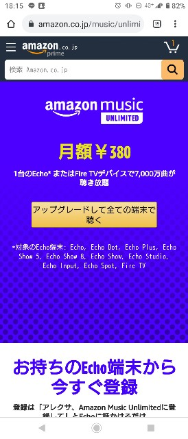 f:id:citronbiscuit:20210319181726j:image
