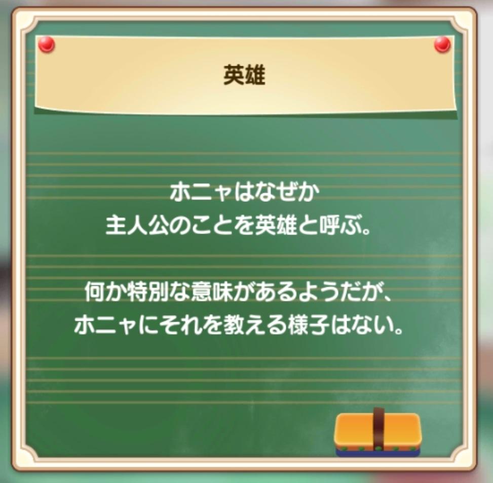 f:id:citrus_pepper13:20200509154710j:plain