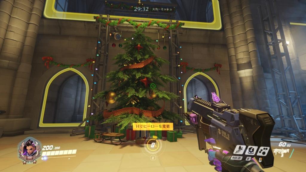 King's rowクリスマス:大きなツリーがお出迎え