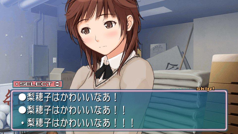 梨穂子はかわいいなー