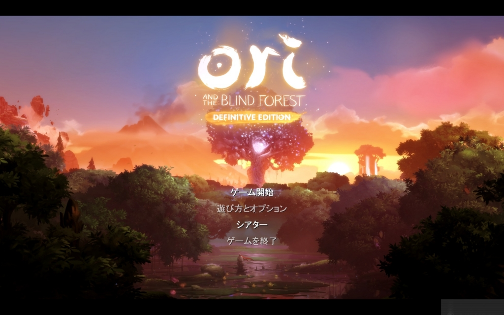 Ori and the Blind Forest(オリとくらやみの森)Definitive Edition