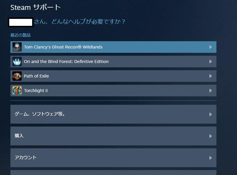 Steamサポートゲーム一覧