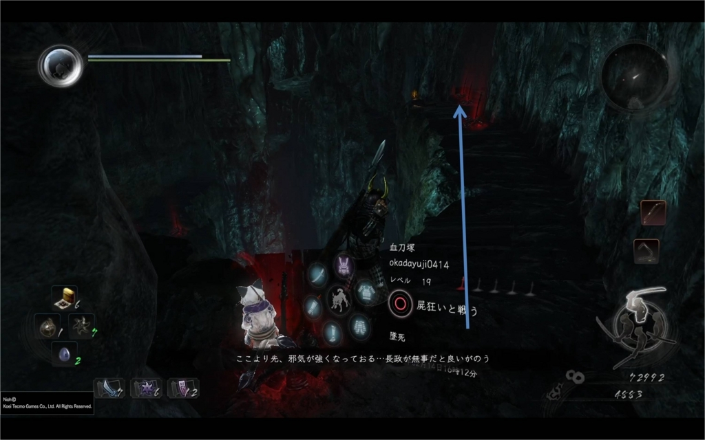 洞窟を抜けてから最初の分岐を右へ
