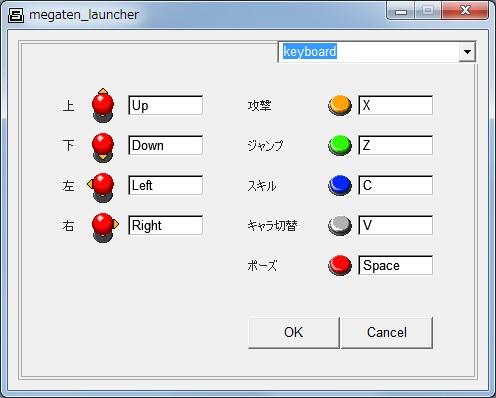 ボタンセッティング画面