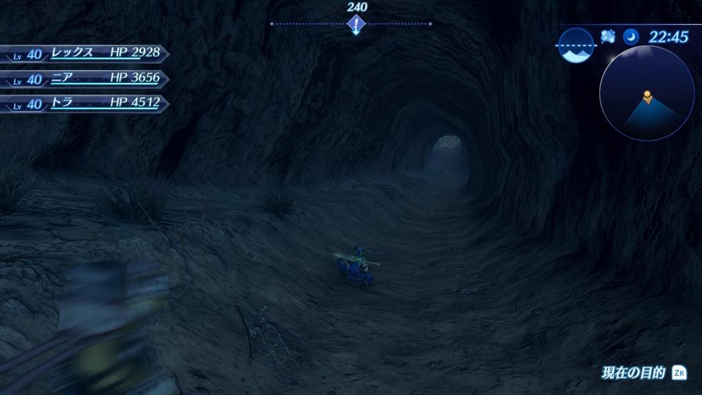 忘却の封地への洞窟