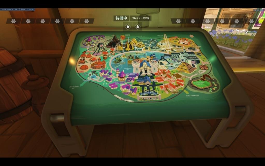 ブリザードワールドテーマパーク地図