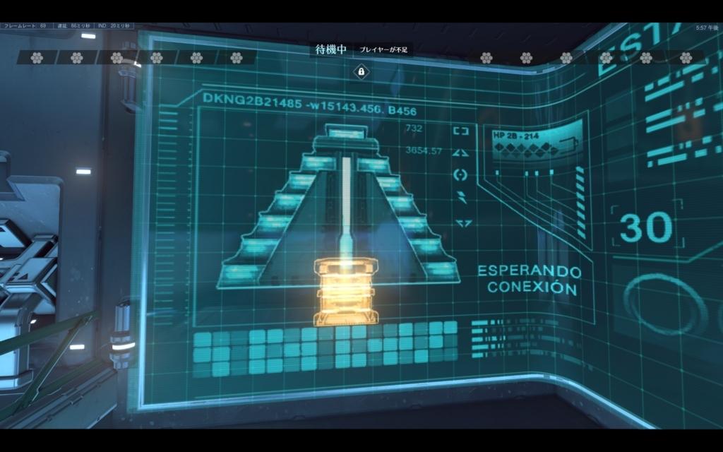 ジグラットがピラミッドへ