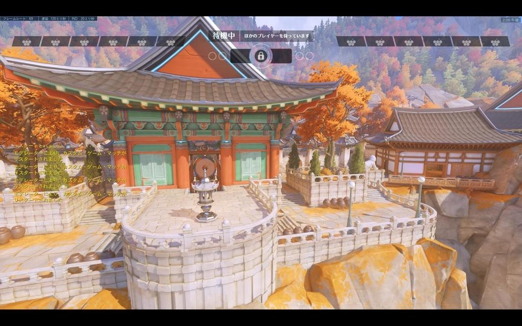 釜山寺院1