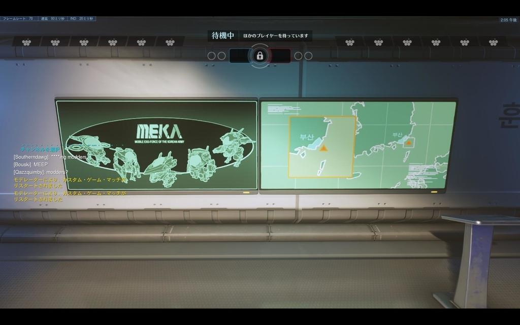 MEKA基地地図