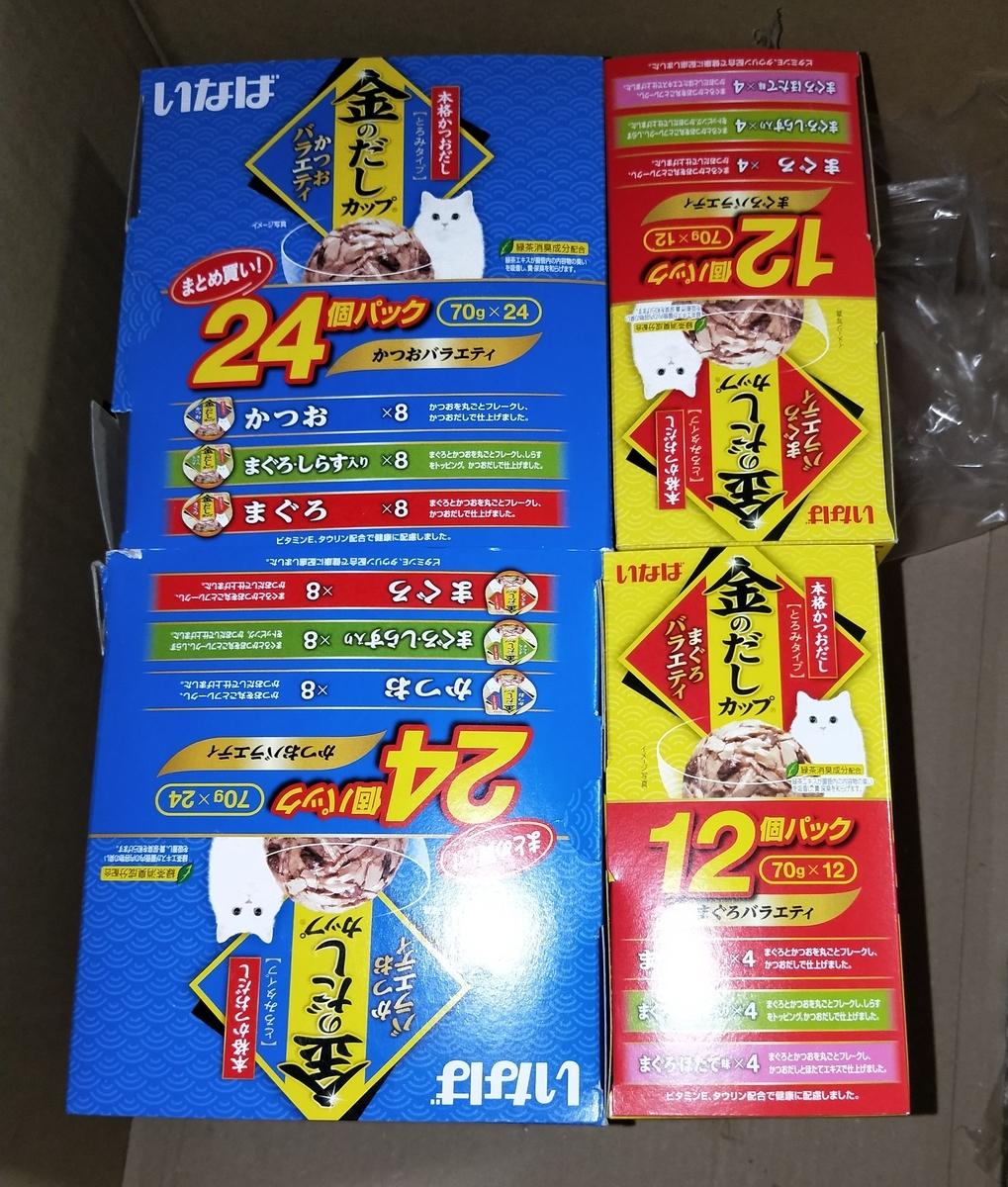 f:id:cityneko-ishigaki:20200320213137j:plain