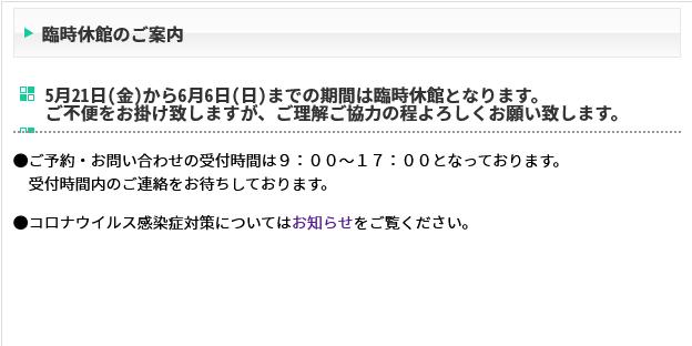 f:id:cj3029412:20210602175405p:plain