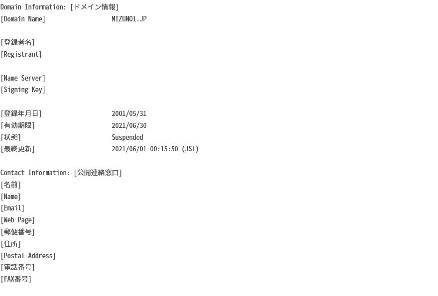 f:id:cj3029412:20210603172039p:plain
