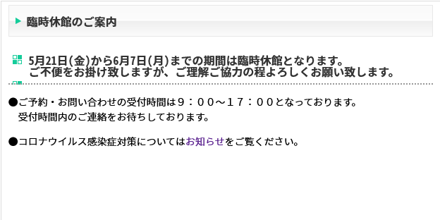 f:id:cj3029412:20210604090346p:plain
