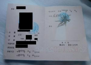 北朝鮮_9