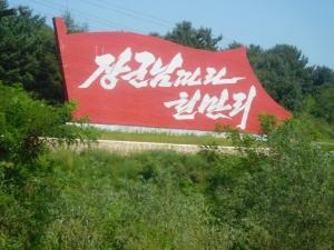 北朝鮮_23