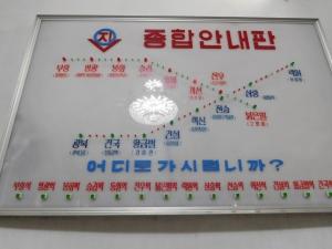 北朝鮮_66