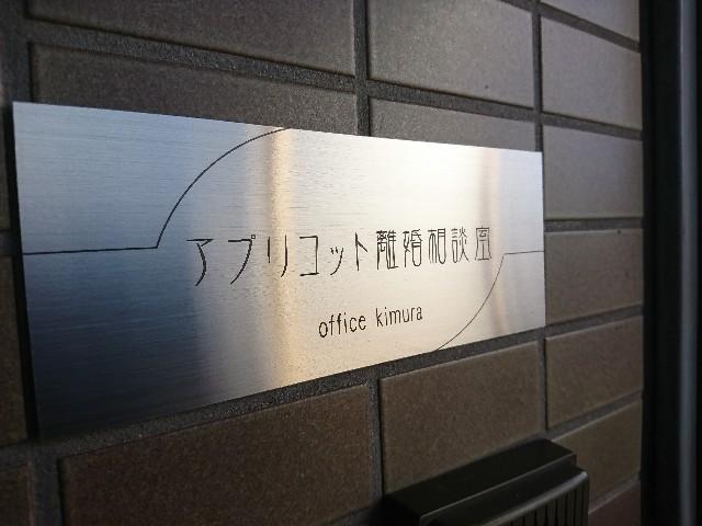f:id:cl-kimura:20191129144014j:image