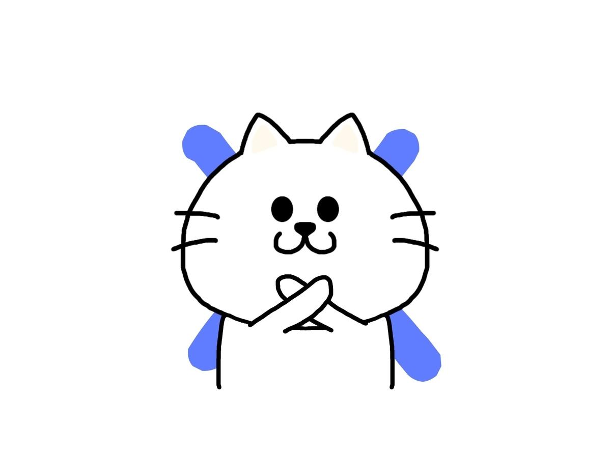 f:id:cl-kimura:20210625231601j:plain