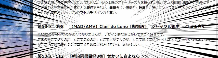 f:id:clank0920:20181127003110p:plain