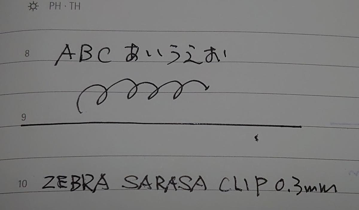 f:id:clasical_music_daisuki:20210119165525j:plain