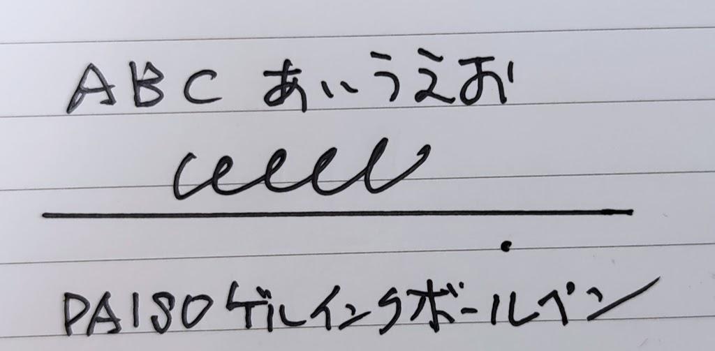 f:id:clasical_music_daisuki:20210404182551j:plain