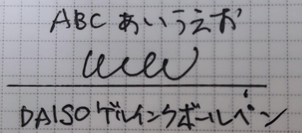 f:id:clasical_music_daisuki:20210404182926j:plain